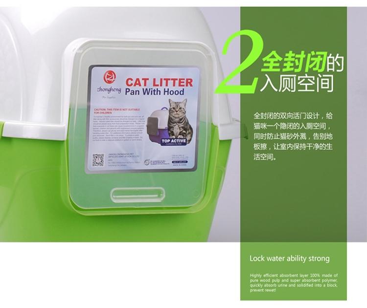 中恒 全封闭式圆顶豪华猫砂盆 减少异味