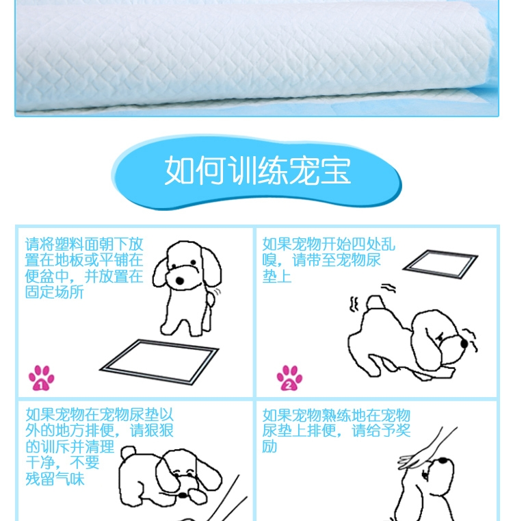 怡亲多可特 宠物狗尿片整包尿布尿垫