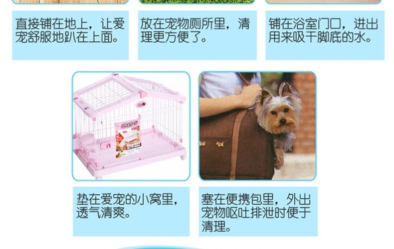 怡亲多可特 宠物尿片狗尿布尿垫 整包