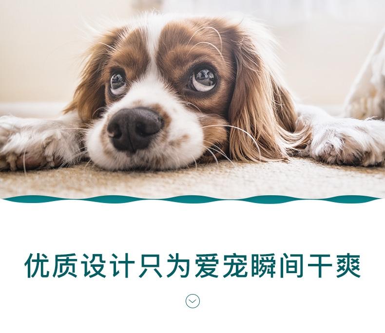 怡亲 宠物尿片狗尿布尿垫 整包