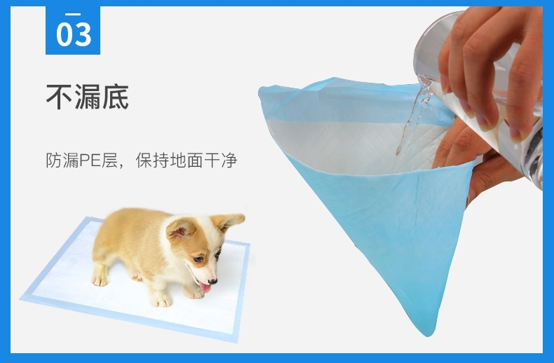怡亲Yoken 狗尿片 强力吸水
