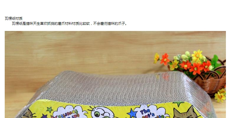 怡亲多可特 拱桥型猫抓板