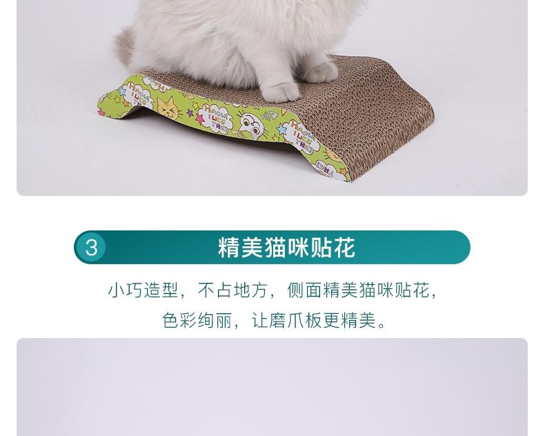 怡亲 拱桥型猫抓板