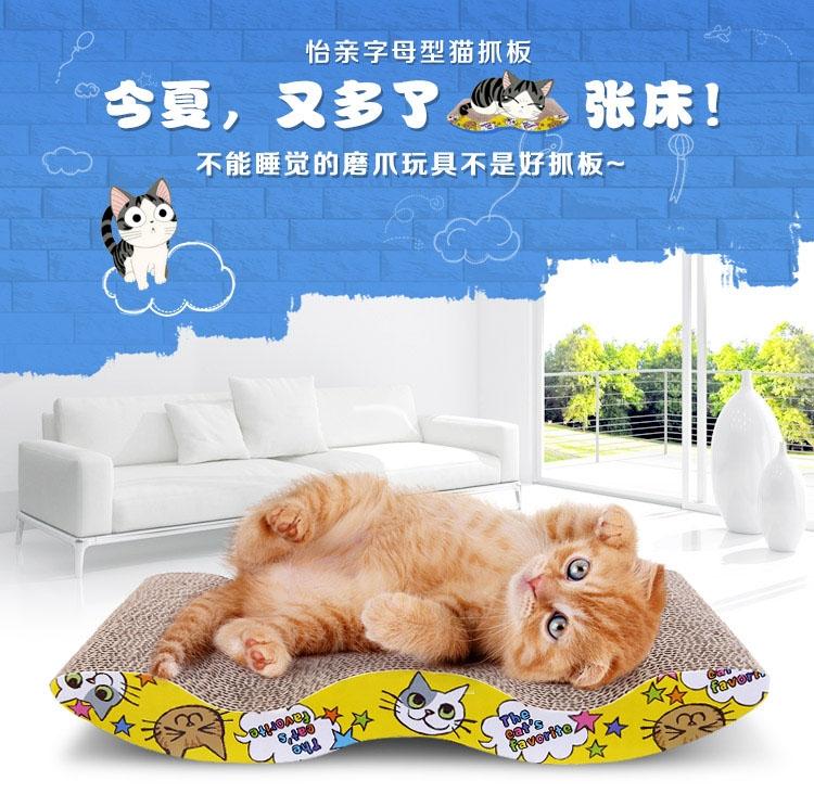 怡亲多可特 字母型猫抓板 两款可选