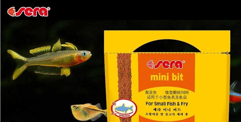 德国喜瑞SERA 观赏鱼微型颗粒鱼饲料