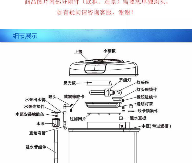 电路 电路图 电子 设计 素材 原理图 750_637