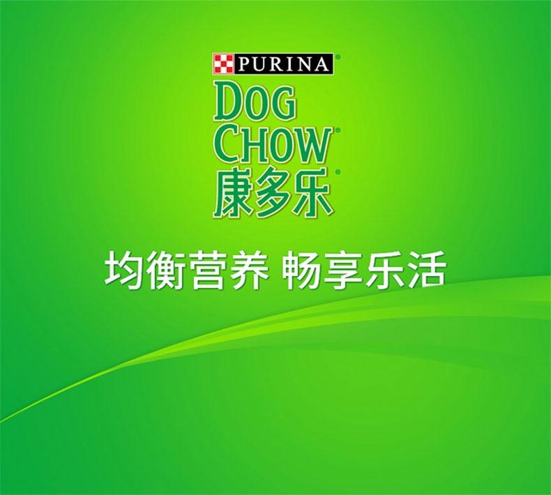 康多乐 成犬粮牛肉肝蔬菜狗粮15kg