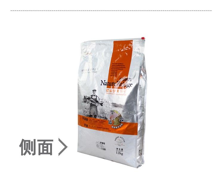 比瑞吉 萨摩耶成犬粮天然狗粮12kg