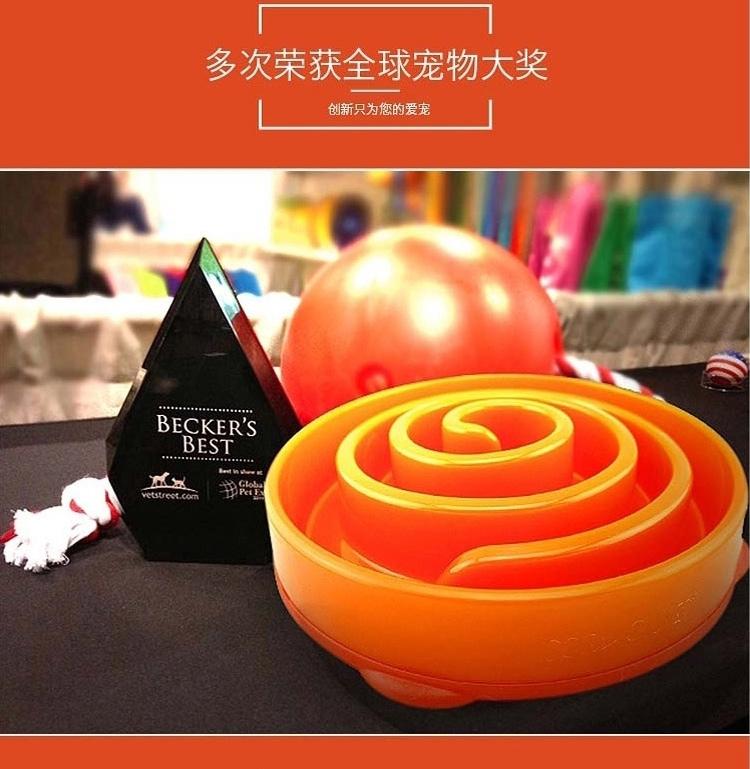 酷极Kyjen 火山寻宝益智玩具 狗玩具