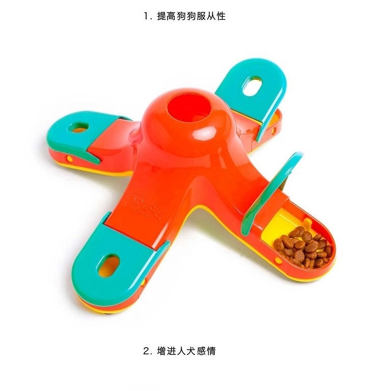 Kyjen酷极 火山寻宝益智玩具 狗玩具