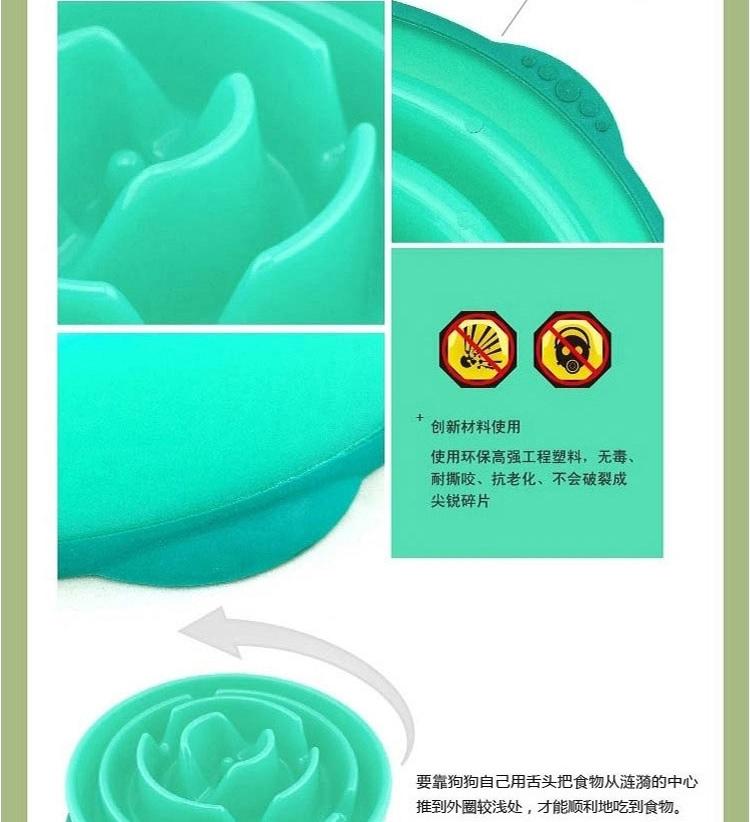 酷极Kyjen 益智时尚水滴型慢食盆缓食碗 多规格
