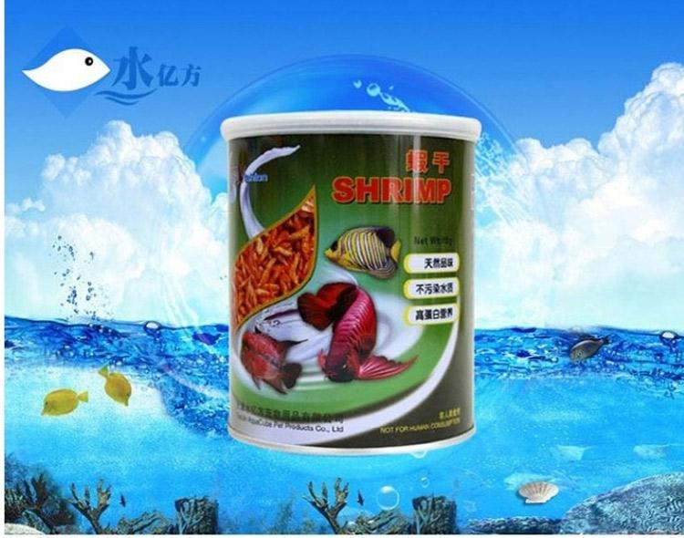 水亿方 唯纯干虾龙鱼地图鹦鹉海水鱼增色饲料80G