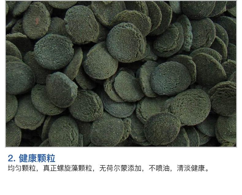 水亿方螺旋藻饼片水晶虾米虾底栖鱼鱼粮300g
