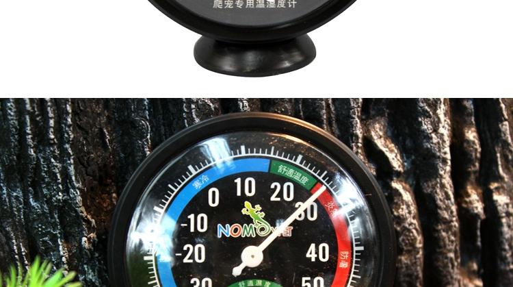 诺摩陆龟箱蜥蜴蜘蛛箱黑测温温度计湿度计-NN01