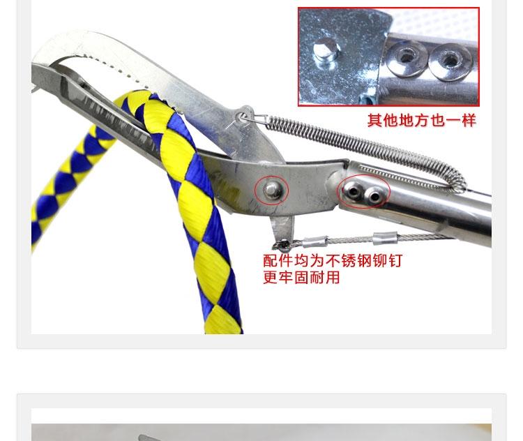 爬虫铝合金不锈钢捕蛇器捕蛇夹捕蛇钳蛇钩120cm-NW06