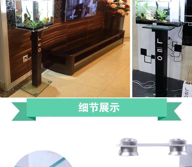 LEO 超白缸带LED灯海水/龟/虾/草缸水族箱鱼缸W450/W450H 多款可选