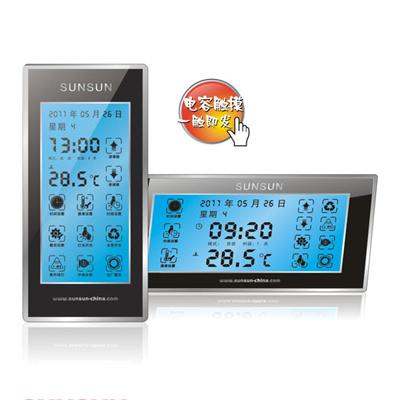 森森水族箱鱼缸智能控制器 彩屏aq-301h/l/x
