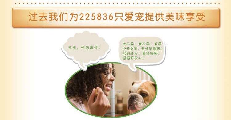 卡鲁米 天然牛肉风味犬用湿粮100g