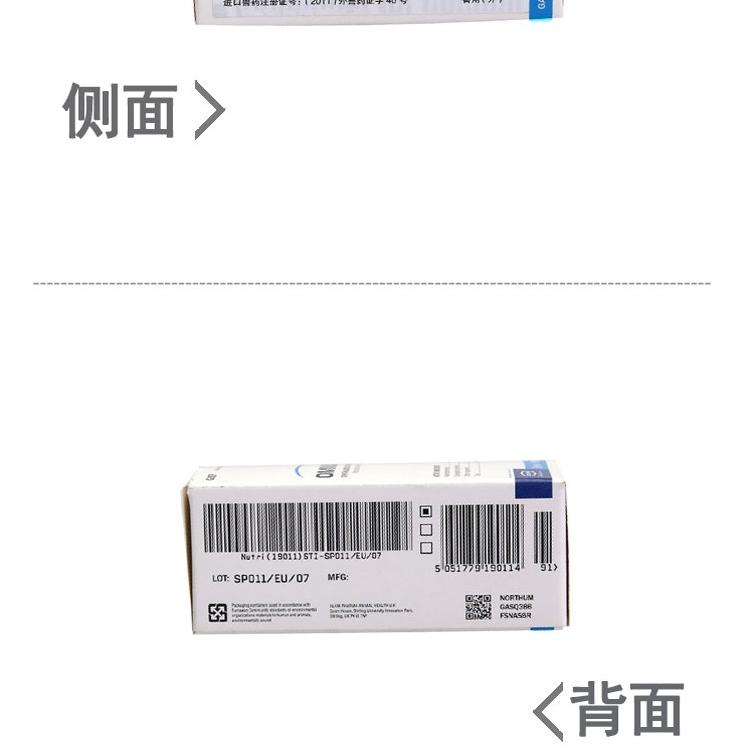 埃尔金 眼倍康眼科滴剂 10ml缓释型滴眼液 不含防腐剂硼酸