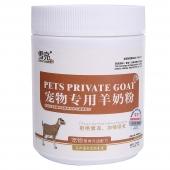 雪亮 宠物专用羊奶粉300g 幼猫狗/怀孕猫狗专用