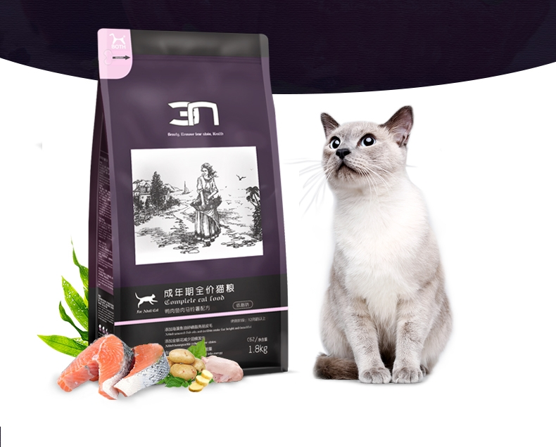 BOTH N3成年期低脂肪全价猫粮 1.8kg C62