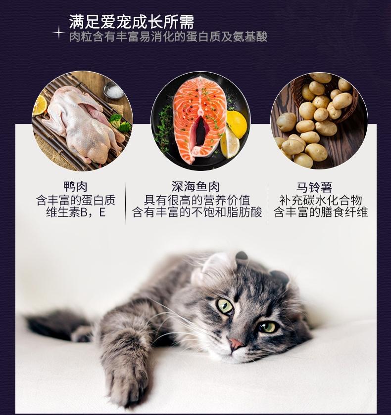 BOTH N3全期全价挑嘴型猫粮 6.8kg C64