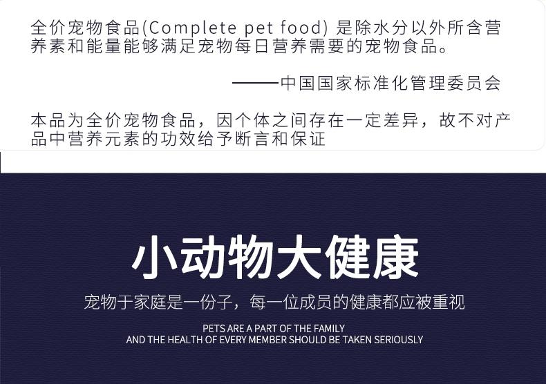 BOTH N3小型犬成犬粮全价犬粮 6.8kg D52