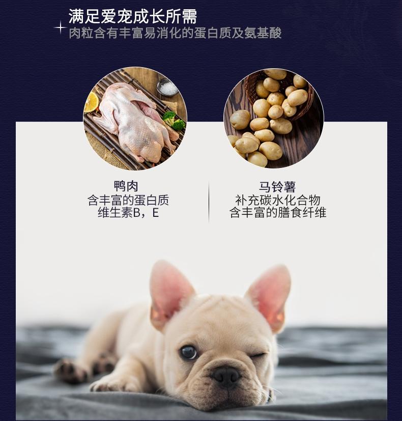 BOTH N3全犬种成犬粮全价犬粮 1.8kg D56