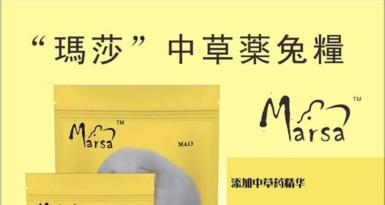 MA13玛莎中草 兔粮2.5kg