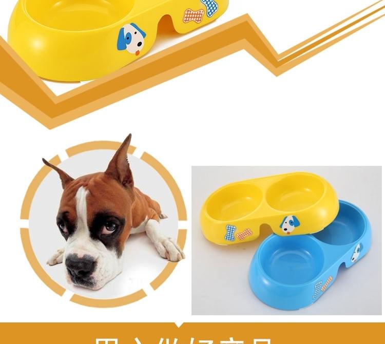 四角狗 布贴画-狗圆形双连碗 狗狗日用品 狗狗系列 波奇宠物商城