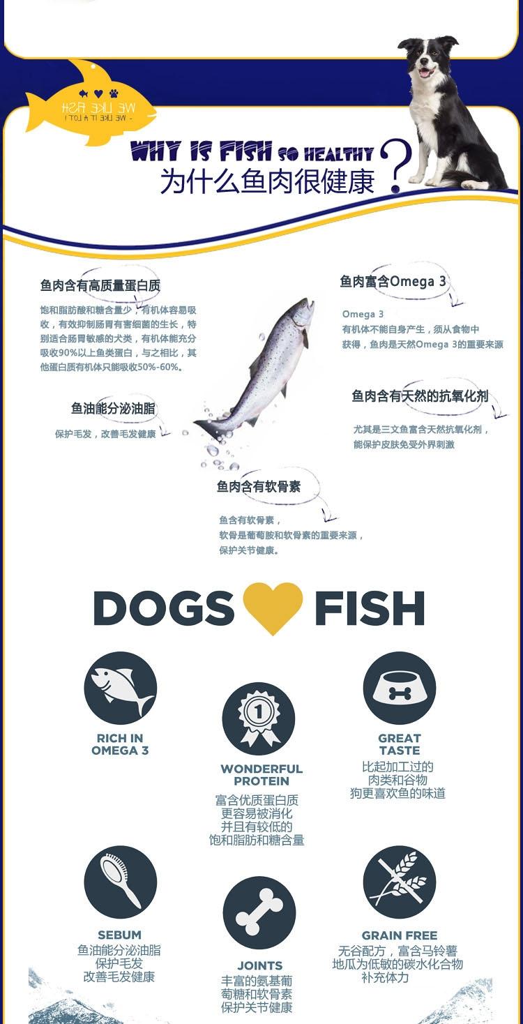 海洋之星 小型犬粮天然无谷抗敏感三文鱼狗粮1.5kg