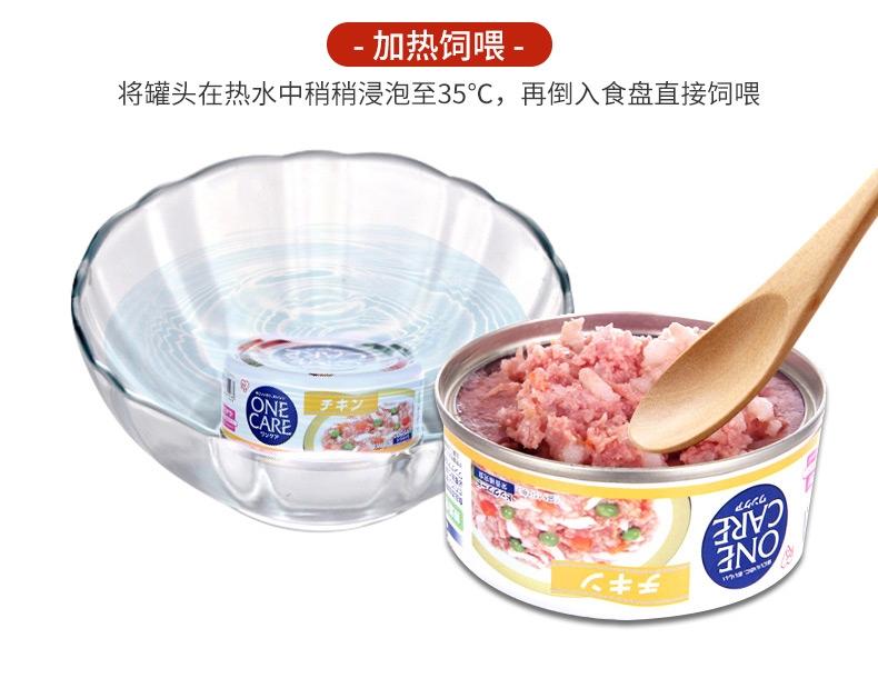 爱丽思Iris 牛肉味三连狗罐头 100g*3罐