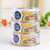 爱丽思IRIS 宠物零食 三连狗罐头鸡肉味100g*3罐
