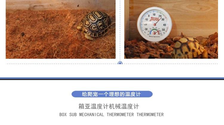 Reptile Structure 机械温湿度计 蜥蜴陆龟角蛙爬箱亚克力箱适用