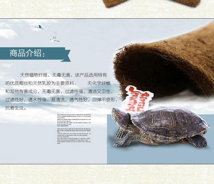 Reptile Structure 爬虫椰棕垫材40cm*60cm 陆龟星龟无尘爬虫箱造景