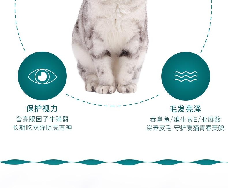怡亲Yoken 猫用吞拿鱼鸡肉配方猫罐头80g*10 猫湿粮