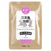 怡亲Yoken 成犬三文鱼炖鸡湿粮 110g*12包