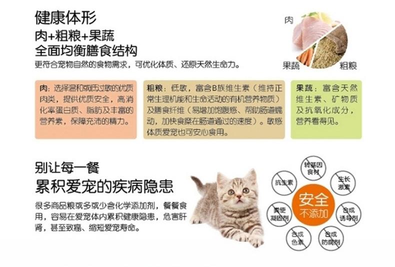 比瑞吉 亮毛成猫粮天然粮2kg