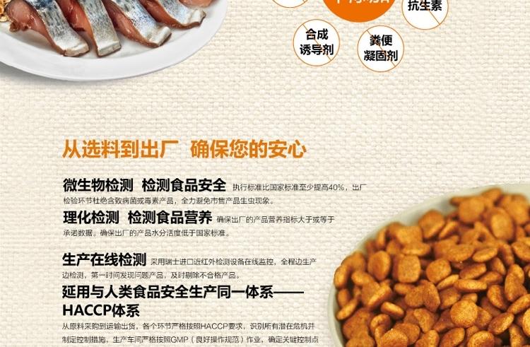 比瑞吉 全期猫粮山楂护胃天然粮2kg
