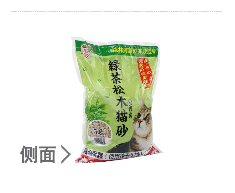 爱丽思iris 绿茶松木猫砂gmc50 5l 除臭无尘