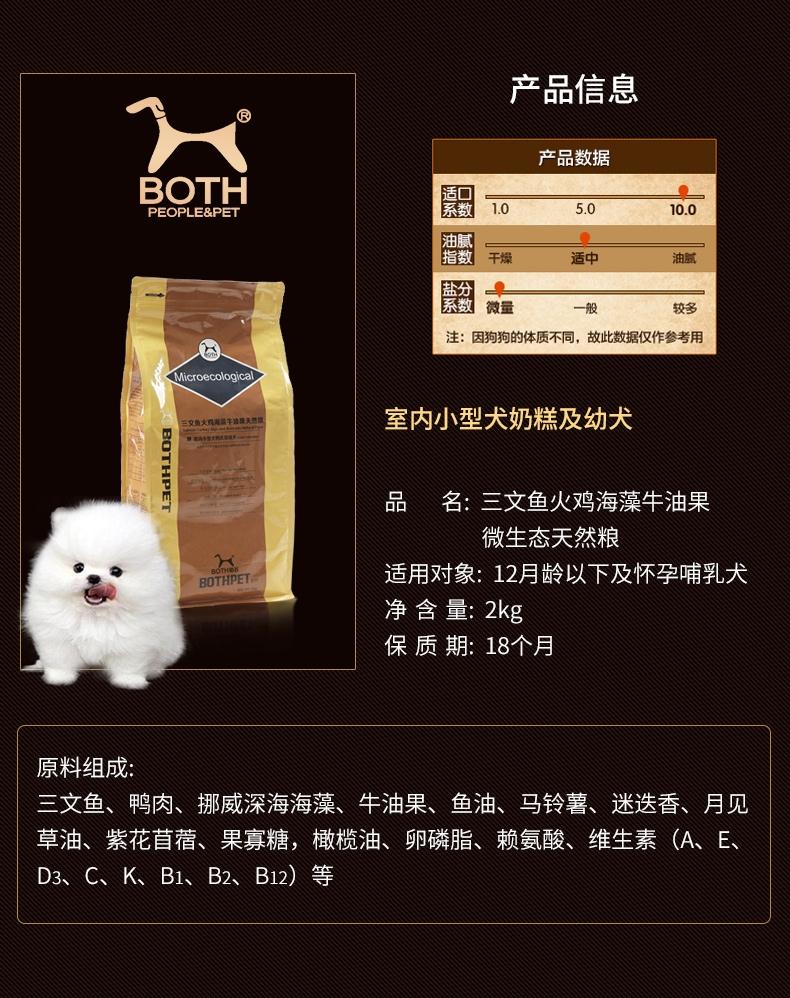 曼劳 立体派犬用牛肉粒200g 训练奖励 狗零食