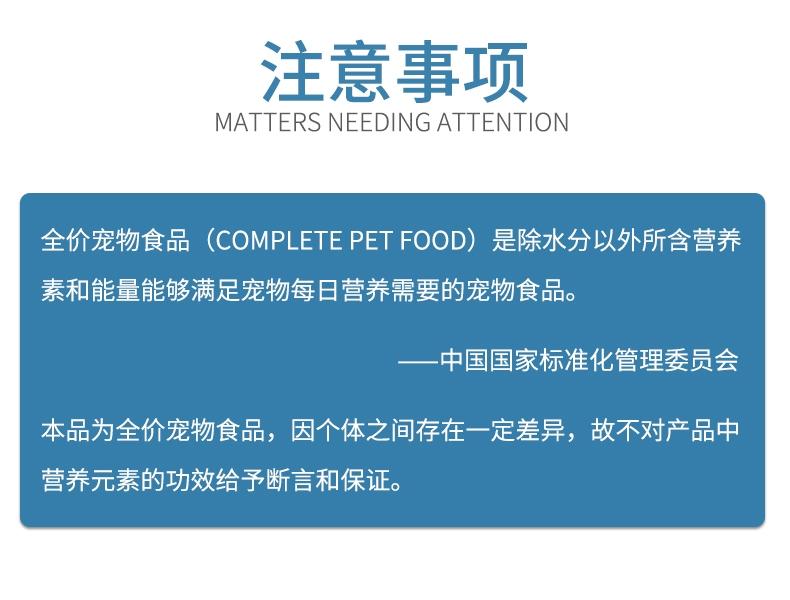 BOTH 益生菌配方全价全期犬粮 2kg S12