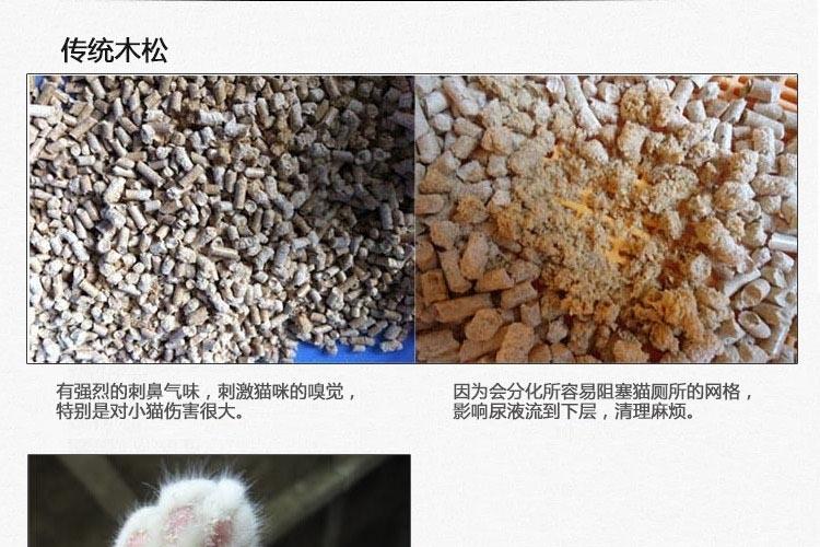 爱丽思Iris 大颗粒大玉除臭硅胶猫砂(2L)1kg 强力吸臭 防带出