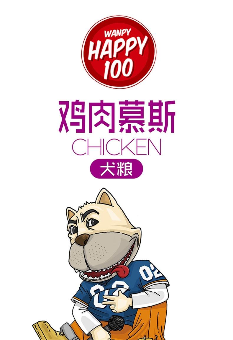 顽皮Wanpy happy100鸡肉慕斯狗罐头 95g