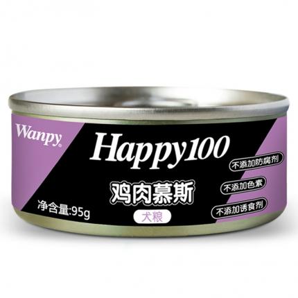 顽皮Wanpy happy100犬用鸡肉慕斯狗罐头95g 狗湿粮