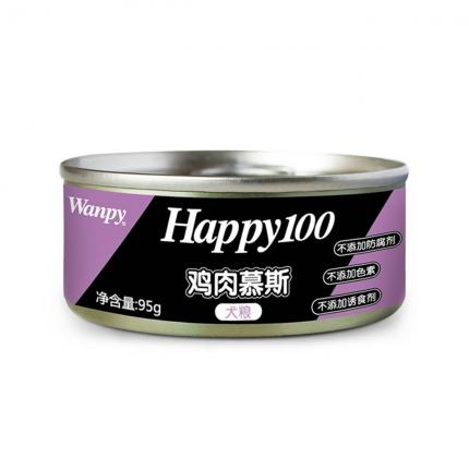 顽皮Wanpy happy100犬用鸡肉慕斯狗罐头95g 狗湿粮(新老包装,随机发货)