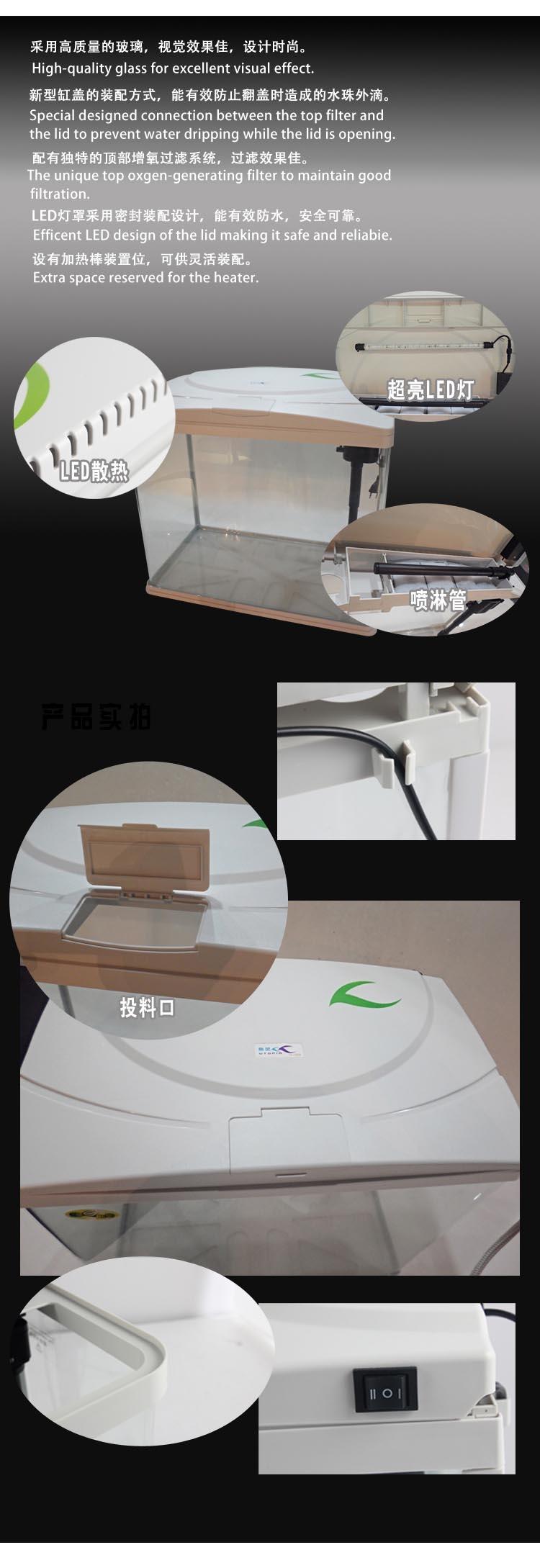 鱼灵 玻璃水族箱鱼缸TL-528 52cm长