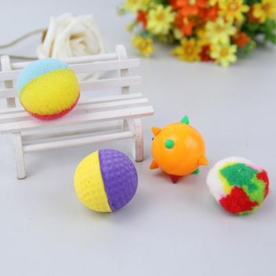 首页 猫 宠物玩具 球形玩具 karle可爱猫玩具彩色小刺球    0.