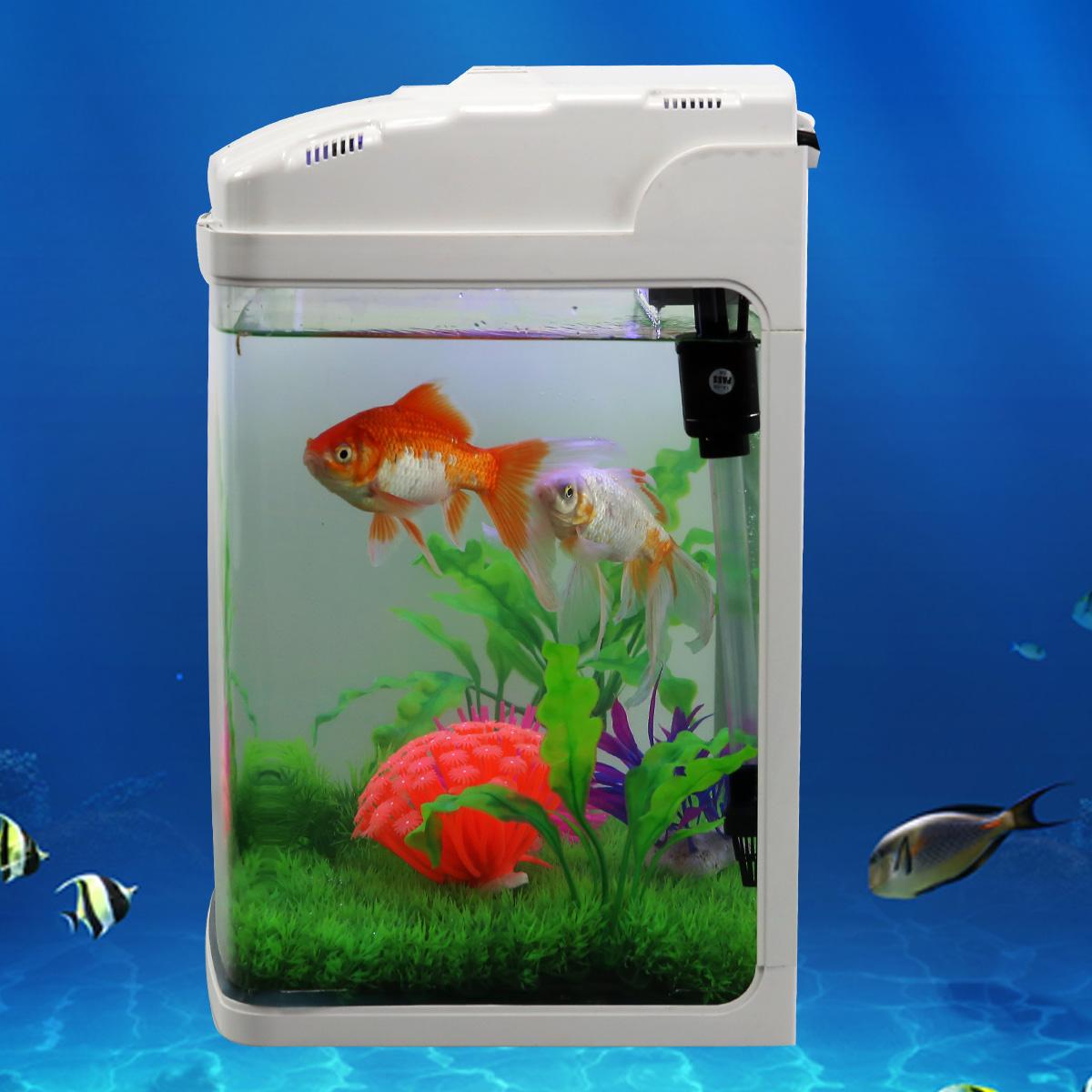 聚宝源鱼缸水族箱 中型生态金鱼缸高清浮法玻璃鱼创意