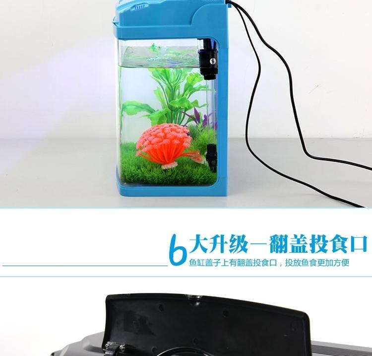 聚宝源鱼缸水族箱中小型高清创意生态金鱼缸桌面水族箱
